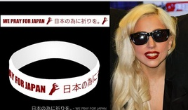Lady Gaga participara en concierto para la recuperación de Japón