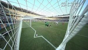La FIFA alista tecnología para la línea de gol